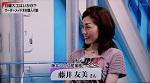 ぎふチャン「ニュース5プラス」