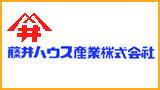 藤井ハウス産業